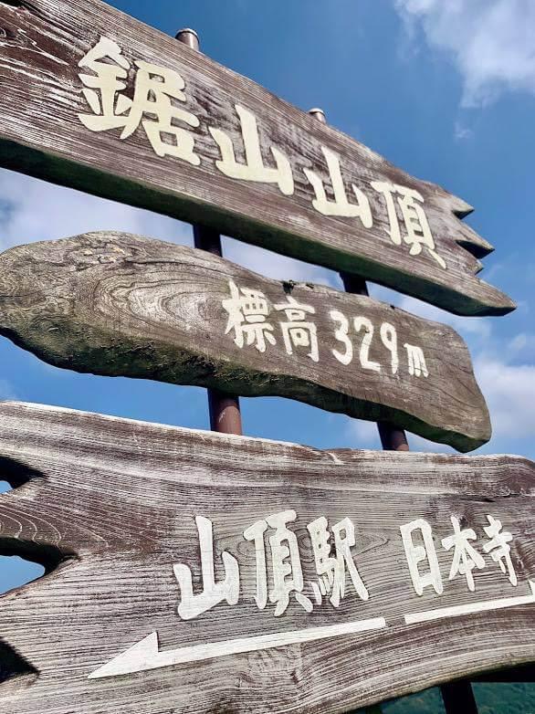 เดินเขาหน้าร้อนไหว้พระใหญ่ นิฮงเดระ เสริมดวงเฮง. ตบท้ายที่ถ่ายรูปสุดว้าวริมทะเลฮาราโอกะ จังหวัดจิบะ