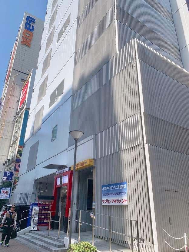 ตามล่าจากาปอง (Gachapong) ที่อากิบะ (Akihabara) !!