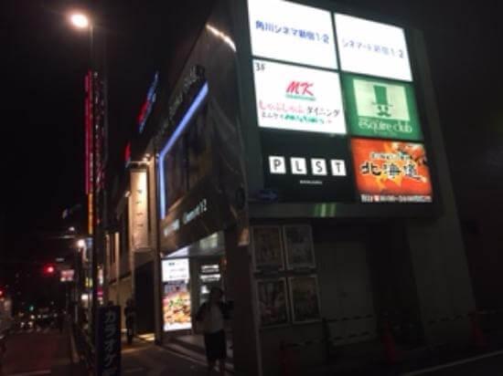 รีวิวMkสุกี้ : สุกี้ไทยในกรุงโตเกียว