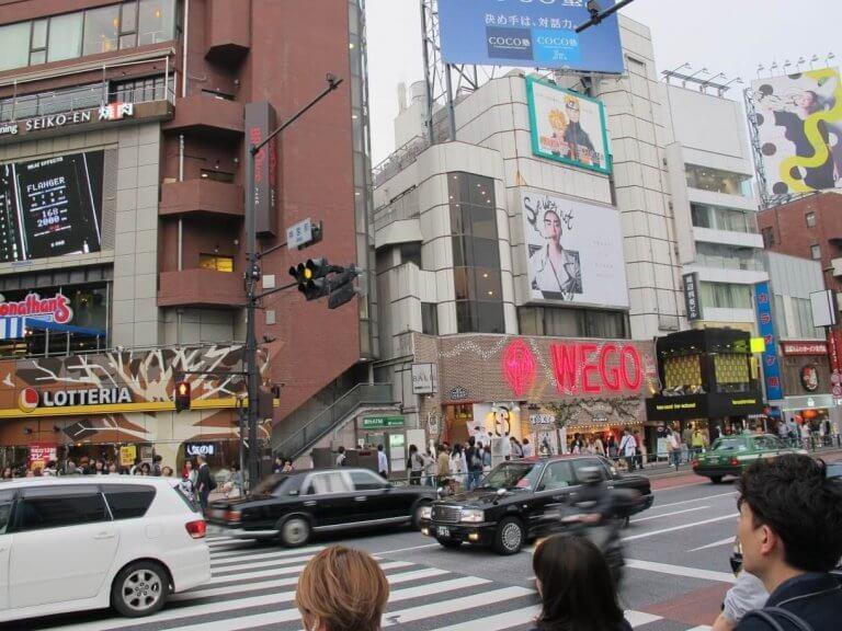 Yakiniku ที่ ฮาราจูกุ กับ LUNCH SET