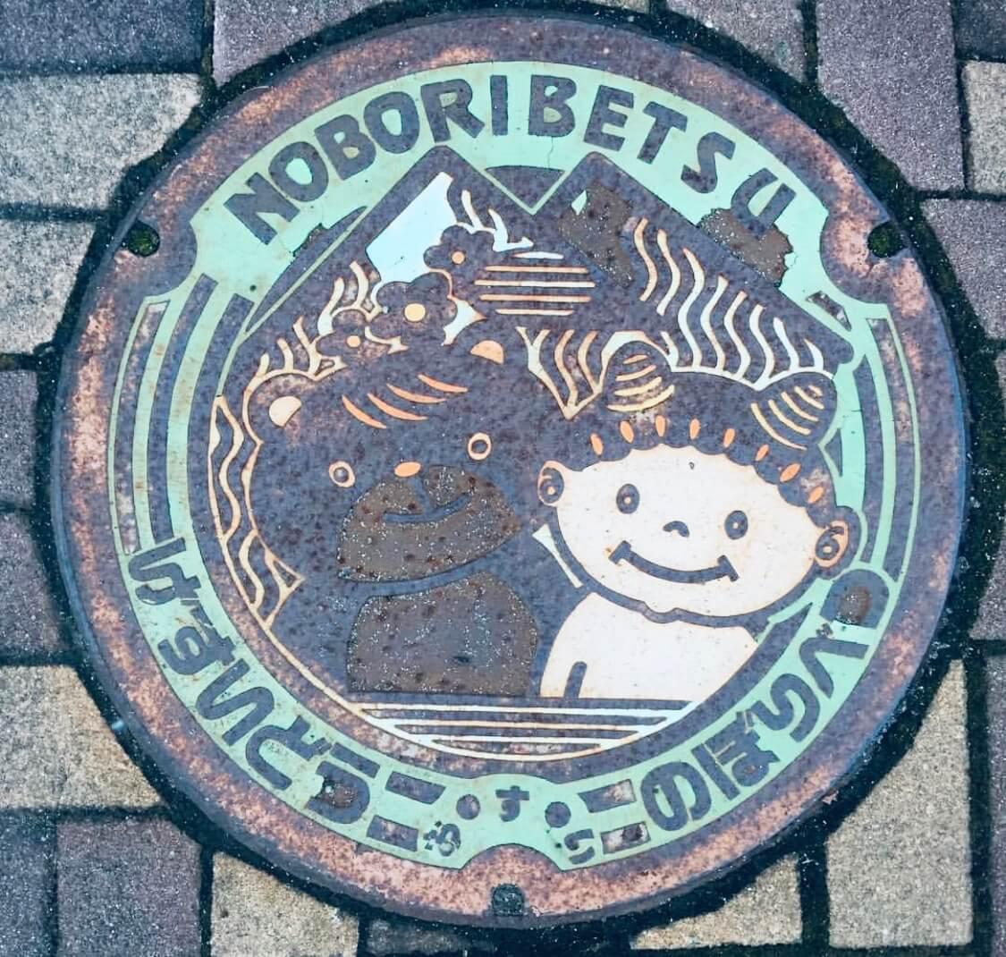 Noboribetsu top picture