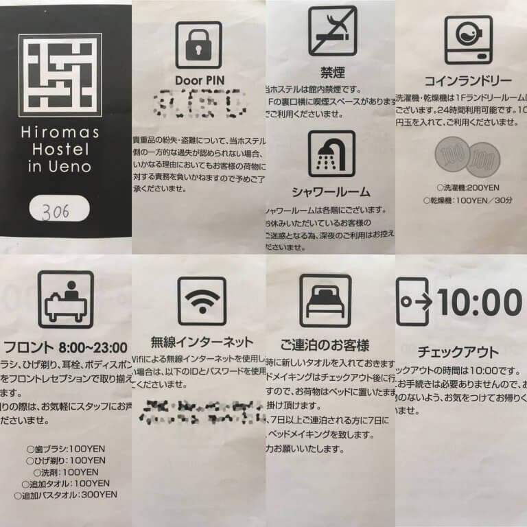 3คืนสุดประหยัดที่ Hiromas Hostel in Ueno