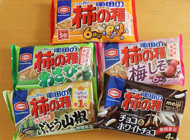 ขนม ของขบเคี้ยว ของฝากยอดฮิต 12 อันดับ ราคาไม่แพง หาซื้อได้ที่ดองกิโฮเต้