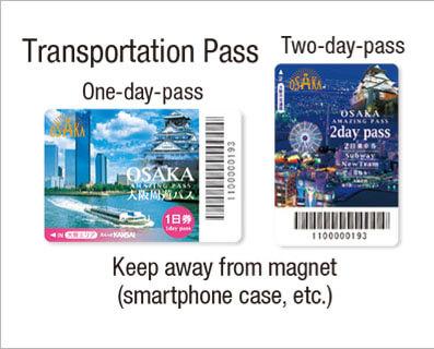osaka-amazing-pass-02