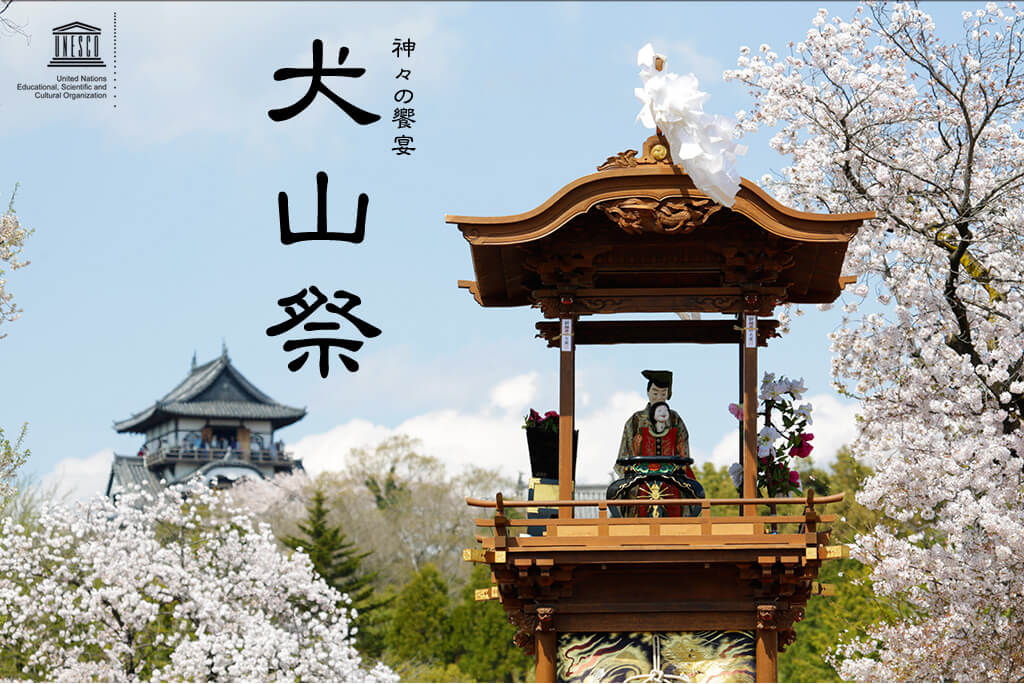 คู่มือท่องเที่ยวญี่ปุ่น เดือนเมษายน