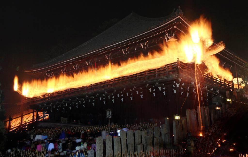 nara-todaiji-festival
