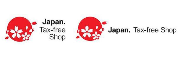 วิธี Tax refund ขอคืนภาษีที่ญี่ปุ่น 2020 : ซื้อสินค้าญี่ปุ่นปลอดภาษี รู้ไว้ก่อนสบายใจ Duty Free in Japan
