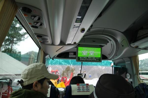 เที่ยว Tateyama Kurobe Alpine Route เดินทางเองแบบไม่ง้อทัวร์