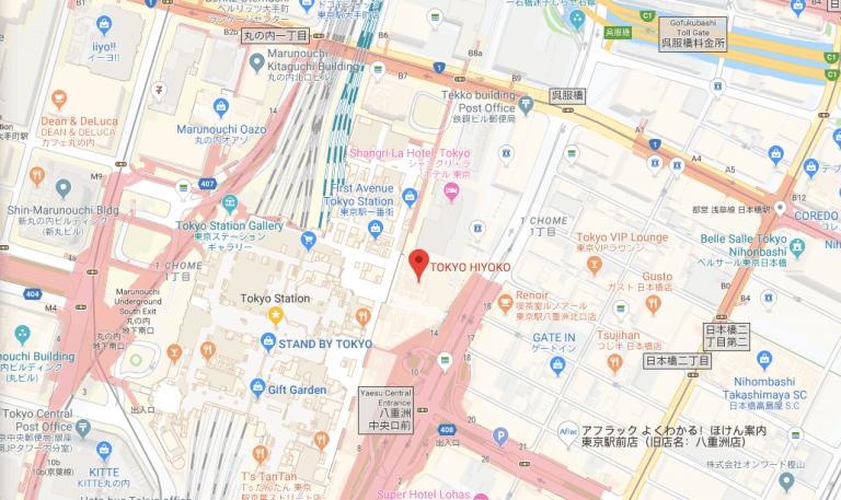 12 ของฝากญี่ปุ่นที่ห้ามพลาด เมื่อไปเที่ยวโตเกียว