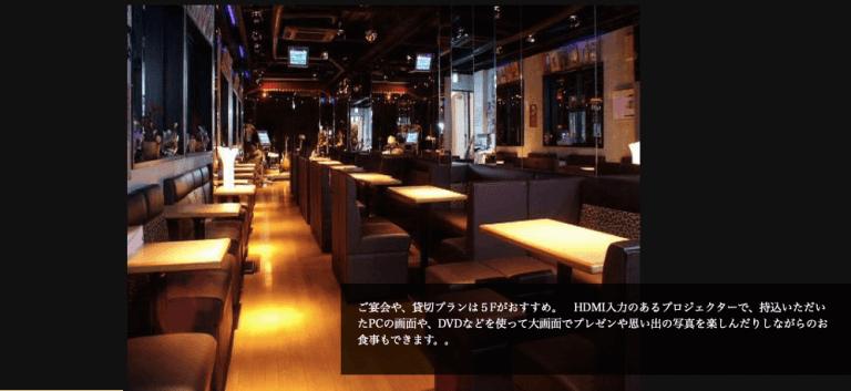 เที่ยวโอซาก้า ห้ามพลาดกินอาหารร้านไหนนะ ?