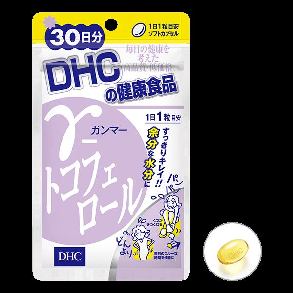 อาหารเสริม และ วิตามิน DHC ยอดนิยม 10 อันดับ