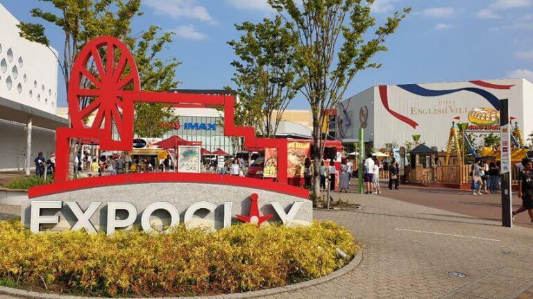 แนะนำสถานที่ท่องเที่ยวในโอซาก้า : EXPO'70 COMMEMORATIVE PARK