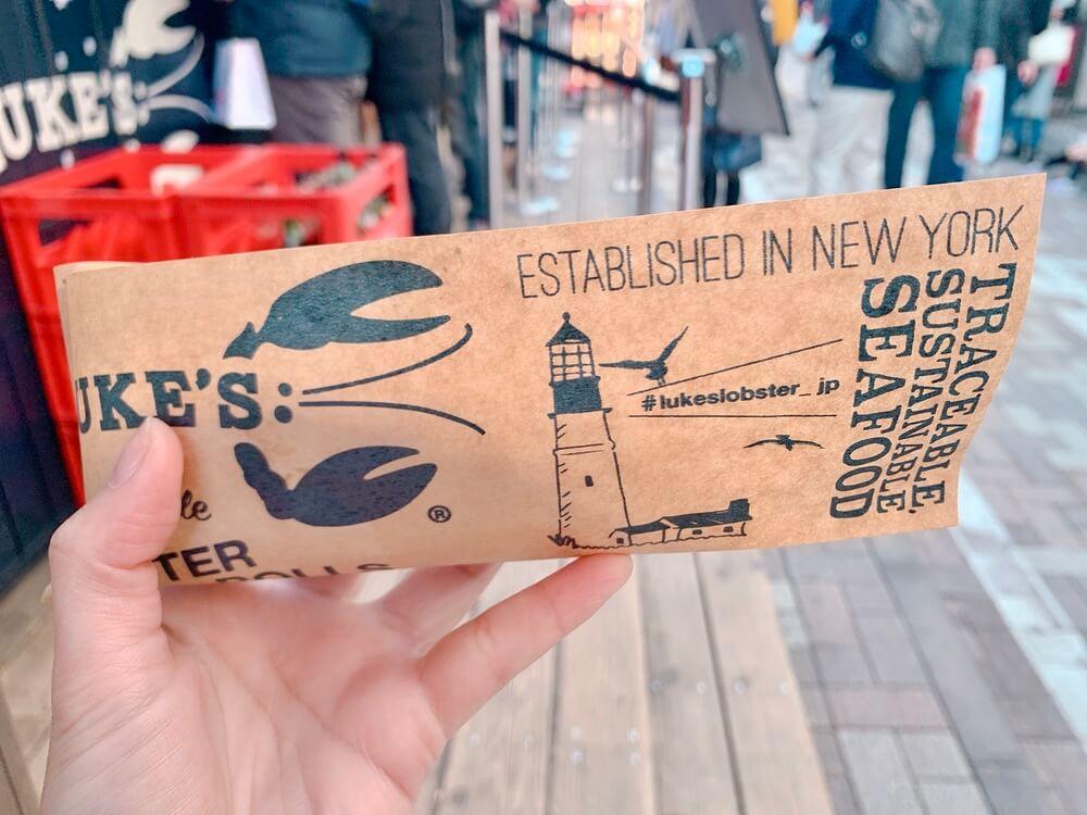 Luke's lobster ในโตเกียว : ล็อบสเตอร์ทะลักๆ หวาน เนื้อแน่นๆ ในราคาแค่พันเยน!