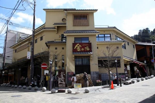 สถานที่ห้ามพลาดเมื่อไปที่ ARIMA ONSEN เพื่อความผ่อนคลายที่ครบรสชาติ