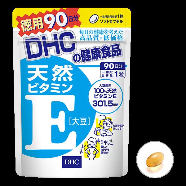 วิตามิน DHC ที่น่าสนใจ พร้อมวิธีกินให้เกิดประโยชน์สูงสุด
