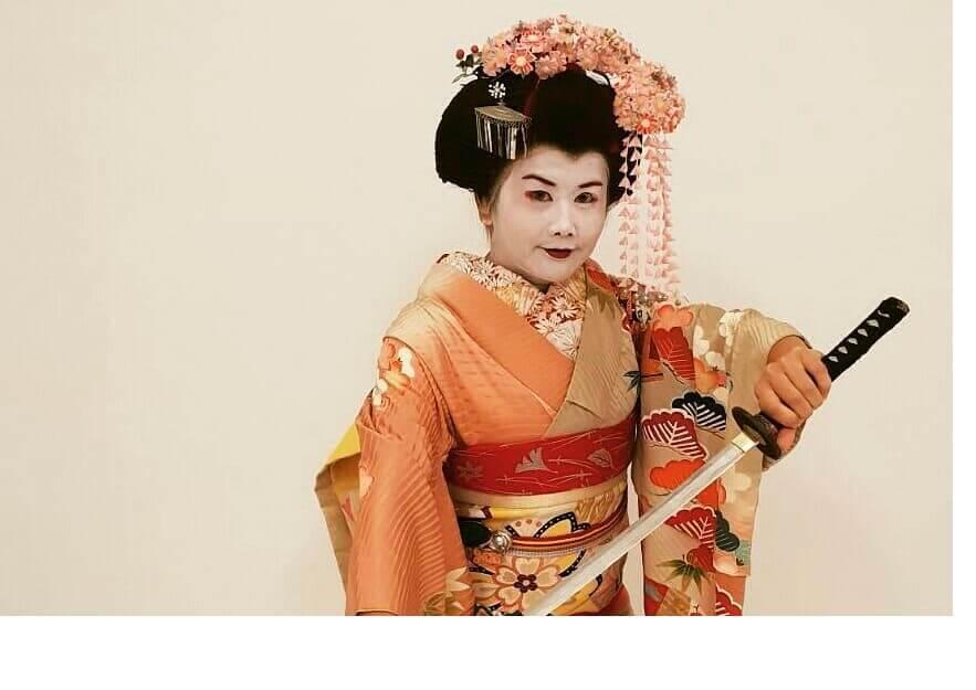 Young Geisha