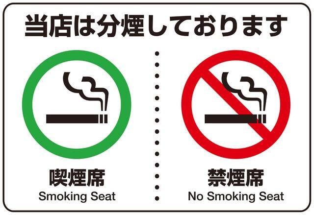 9 วิธีเรียนรู้สิ่งที่ควรทำและไม่ควรทำในญี่ปุ่นที่ห้ามพลาด! ก่อนไปญี่ปุ่น