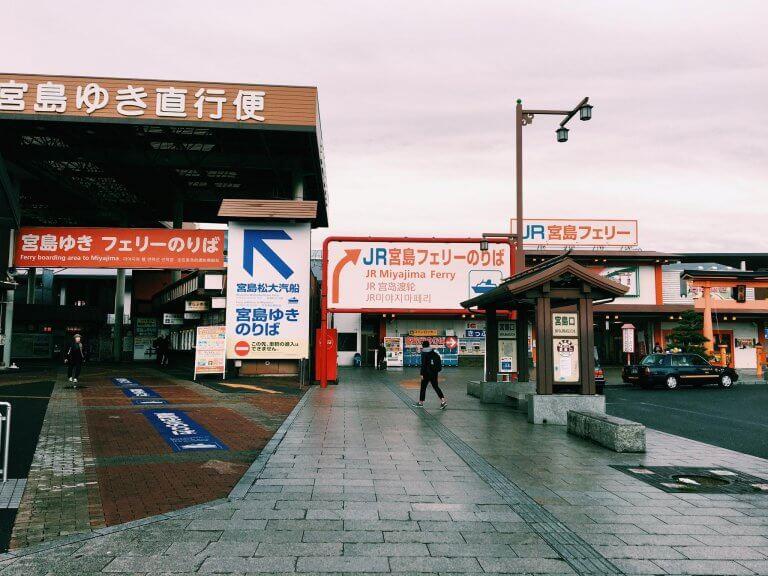 Hiroshima & Miyajima 2 วัน 1 คืน รีวิวเดียวจบ สำหรับคนงบน้อย : ผู้หญิงคนเดียวเที่ยวได้สบายๆ