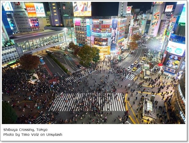 เช็คจุดถ่ายรูปอวดโซเชียล… Chic & Cool กลางกรุงโตเกียว