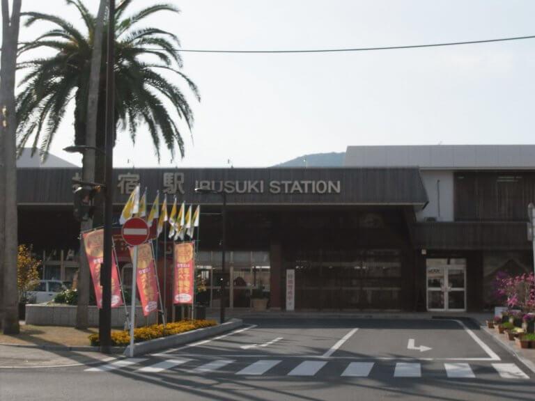 อิบุสึคิ อนเซง คะโกชิมา (Ibusuki Onsen, Kagoshima) อนเซงที่ไม่เหมือนที่ใดในญี่ปุ่น