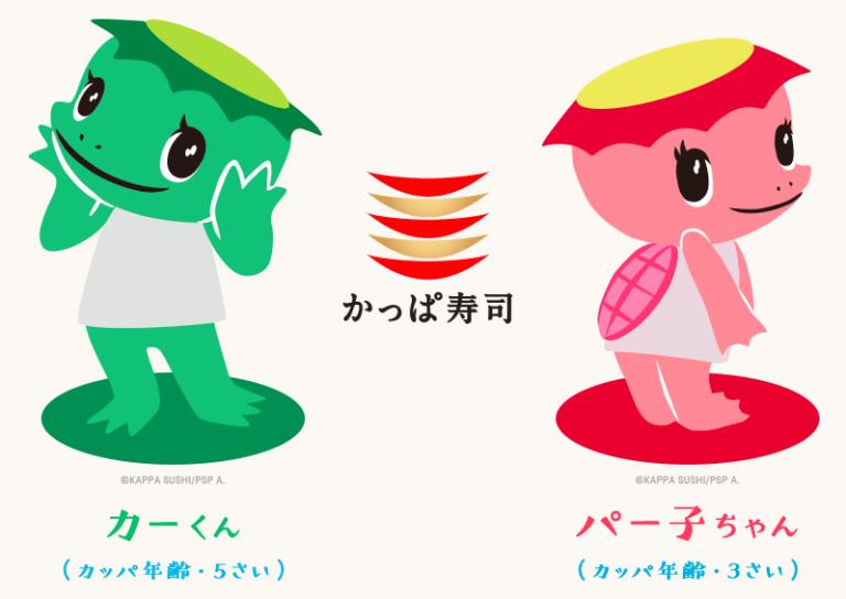 ถูกแต่อร่อย มีจริง 3 ร้านซูชิ แค่ 100 เยนที่ญี่ปุ่น