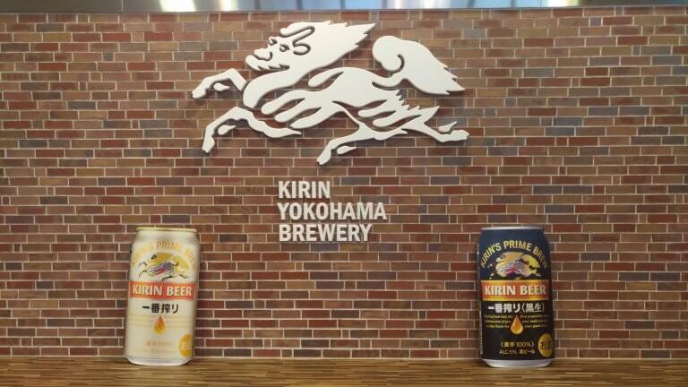ดื่มเบียร์ฟรีที่โรงหมักเบียร์คิริน (Kirin Brewery Yokohama Factory)