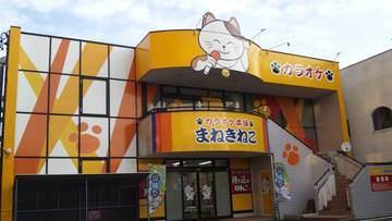 ไปร้องคาราโอเกะในญี่ปุ่นกัน