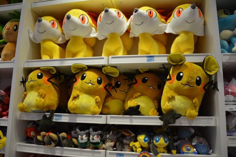 มีอะไรที่ Pokemon center