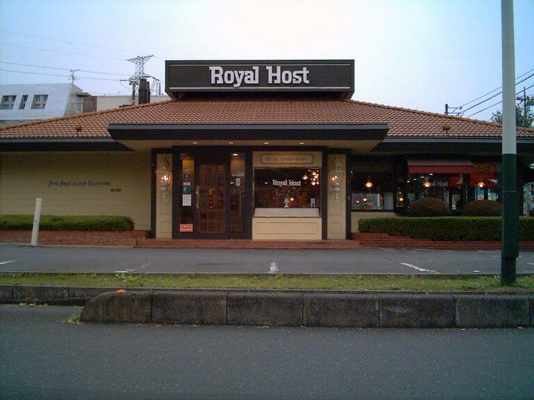 5 ร้าน family restaurant ยอดนิยมของคนญี่ปุ่นที่ต้องลอง