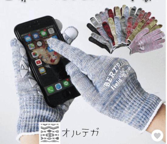 """แนะนำอุปกรณ์กันหนาว from Japan """"บางแต่อุ่น"""""""