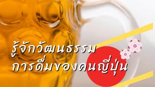 drink-43a6f1c0