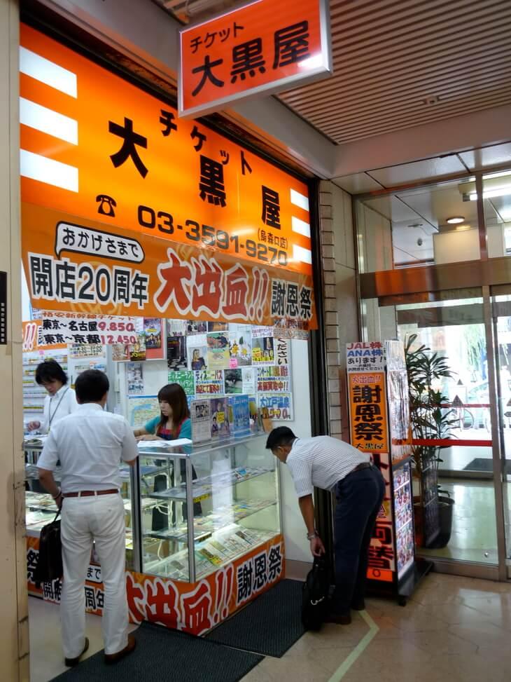 แลกเงินสด・เรทดีได้ที่ไหนบ้างในญี่ปุ่น?