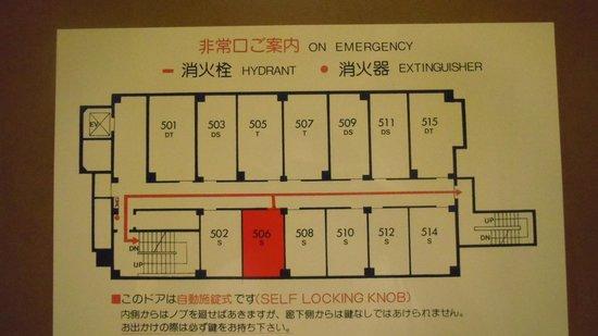 ข้อปฎิบัติเมื่อเจอแผ่นดินไหวระหว่างเที่ยวอยู่ญี่ปุ่น