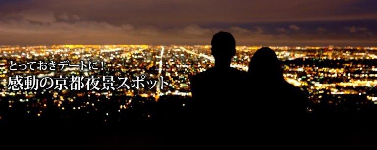 วัยรุ่นญี่ปุ่นเขาไป date ที่ไหนกัน?