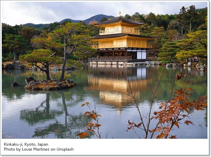 พาเด็กๆเที่ยวญี่ปุ่น … 11 ไอเดียที่เที่ยว สนุกได้ทั้งครอบครัว