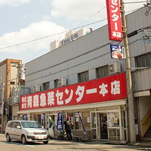 The top of Tohoku เที่ยวอาโอโมริ ไม่มีรถก็เที่ยวได้