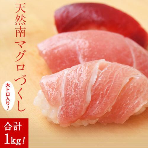 วัตถุดิบอาหารญี่ปุ่นที่ต้องไปลอง