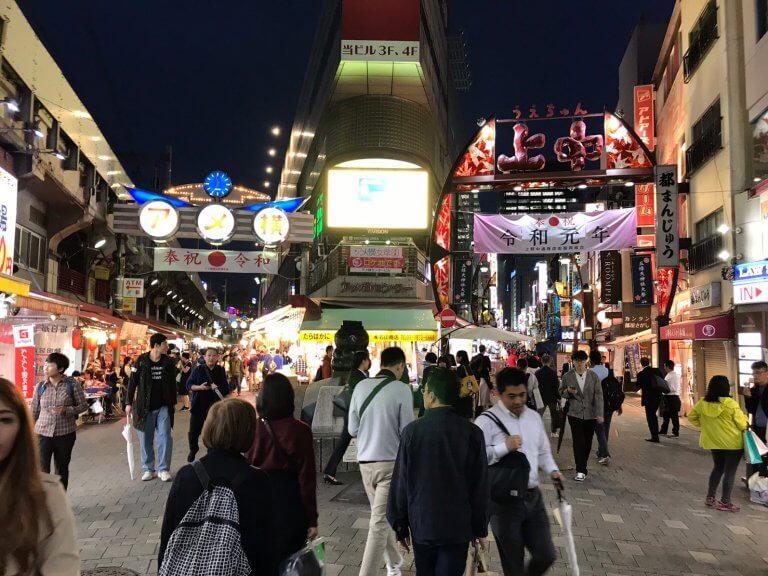 เดินเล่นถ่ายรูปที่โตเกียวในวันหยุดสุดสัปดาห์