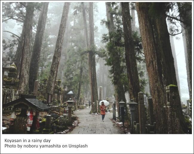 คู่มือเที่ยวญี่ปุ่นหน้าฝน..เที่ยวยังไงให้สนุกเท่าฤดูอื่น