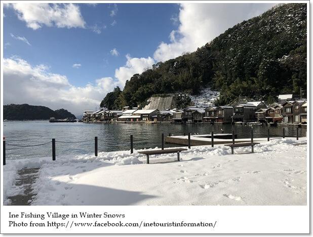 หมู่บ้านชนบทของญี่ปุ่นที่คุณไม่ควรพลาดแวะไปเยือน!