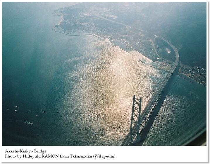 ชวนเที่ยวสะพานที่สวยงามและมีชื่อเสียงที่สุดในญี่ปุ่น
