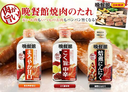 ไม่เข้าร้านเนื้อย่าง Yakiniku หรือร้านชาบูชาบู ถือว่าไม่มาถึงญี่ปุ่น!