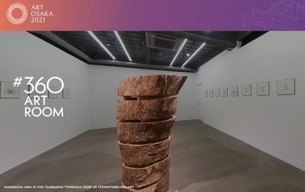 """เที่ยวญี่ปุ่น 2021 (ครึ่งปีหลัง)…ตระเวนชมนิทรรศการ """"ศิลปะร่วมสมัย"""" (Contemporary Art Festivals)"""