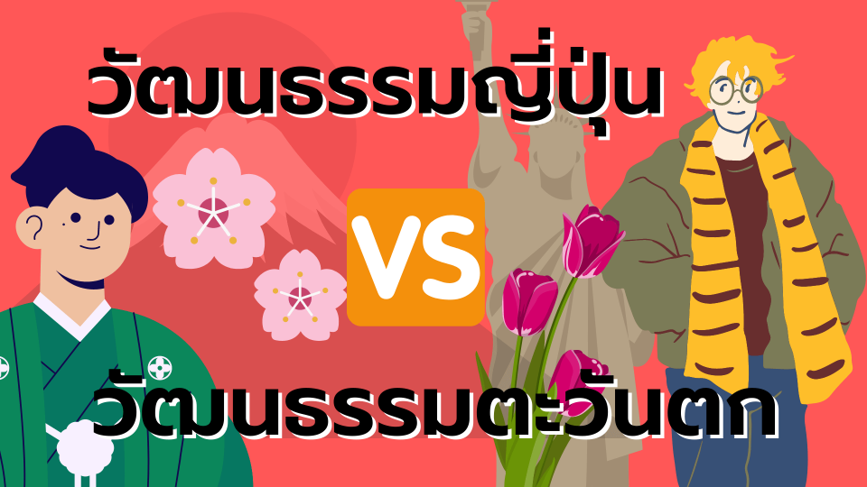 jp vs wes-ae1e8bcc