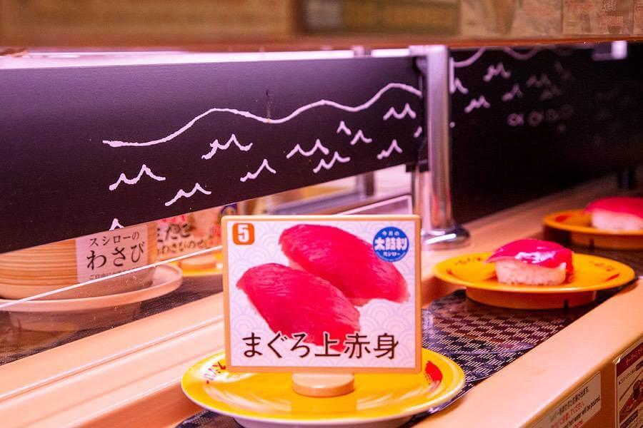 SUSHIRO สาขาที่ญี่ปุ่น พิถีพิถันทุกรายละเอียด เพื่อประสบการณ์ความอร่อยที่เหนือความคาดหมายในราคา