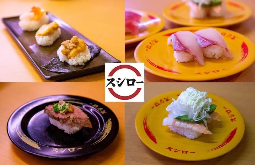 sushiro-top-pic-a09c4358