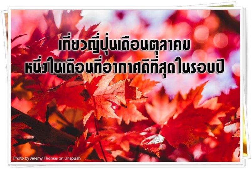 0. Cover October-da79df70
