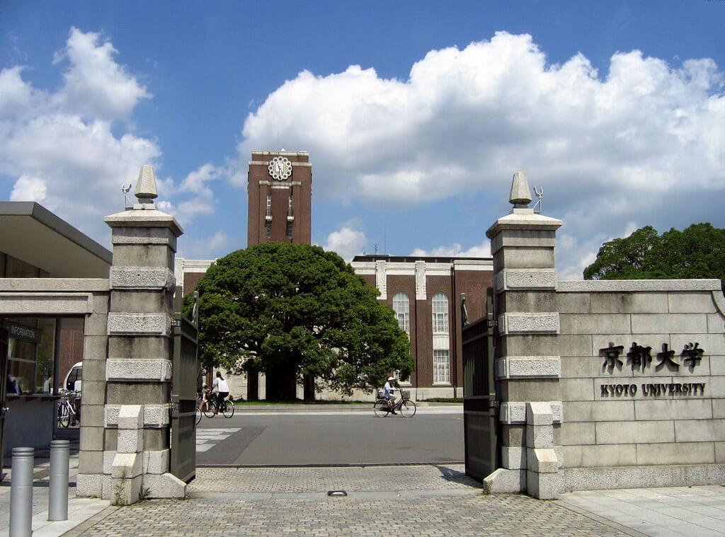 มหาวิทยาลัยชั้นนำญี่ปุ่นมีที่ไหนบ้าง
