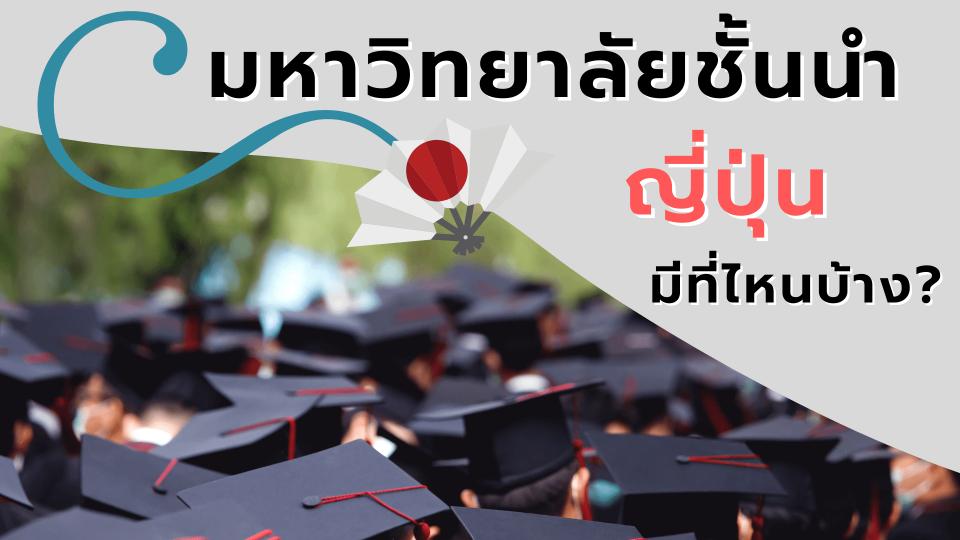 university-aa646572